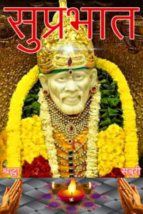 Sai Baba Good Morning Wallpaper 55