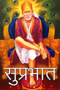 Sai Baba Good Morning Wallpaper 56