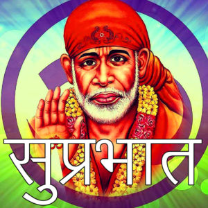 Sai Baba Good Morning Wallpaper 6