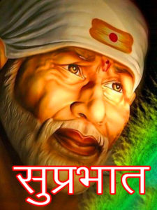 Sai Baba Good Morning Wallpaper 60