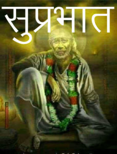 Sai Baba Good Morning Wallpaper 61