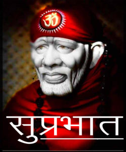 Sai Baba Good Morning Wallpaper 63