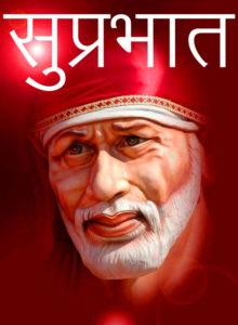 Sai Baba Good Morning Wallpaper 64