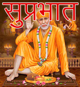 Sai Baba Good Morning Wallpaper 66
