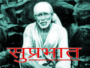Sai Baba Good Morning Wallpaper 67