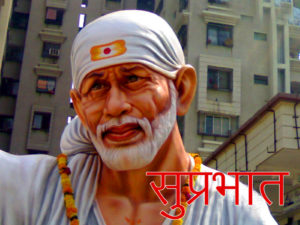 Sai Baba Good Morning Wallpaper 76