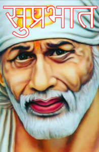 Sai Baba Good Morning Wallpaper 8