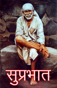 Sai Baba Good Morning Wallpaper 82