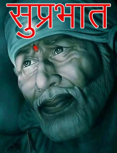 Sai Baba Good Morning Wallpaper 89