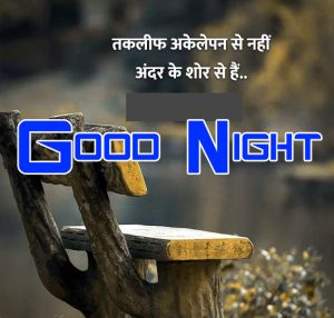 Free New Hindi Quotes Good Night Images Pics Wallpaper Download