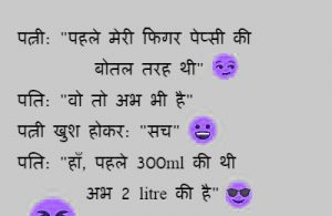 Hindi Funny Status Images 14 1