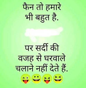 Hindi Funny Status Images 19 1