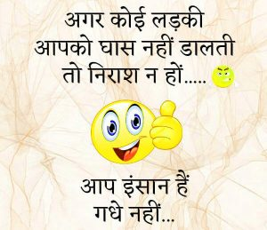 Hindi Funny Status Images 26 1