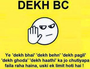 Hindi Funny Status Images 36 1