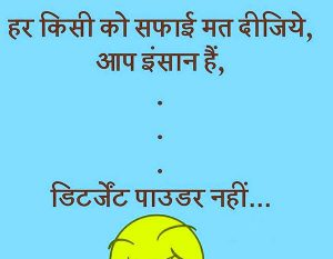 Hindi Funny Status Images 51 1