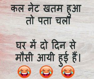 Hindi Funny Status Images 74 1