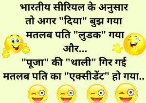 Hindi Funny Status Images 8 1