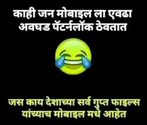 Hindi Funny Status Images 82