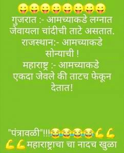 Hindi Funny Status Images 85