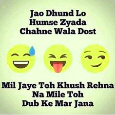Hindi Funny Status Images 9 1