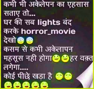 Hindi Funny Status Images 96