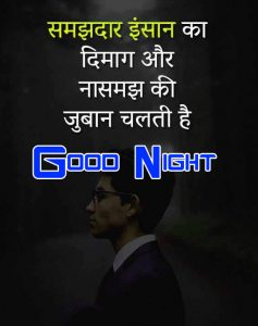 Hindi Quotes Good Night Images Photo Wallpaper Pics Download