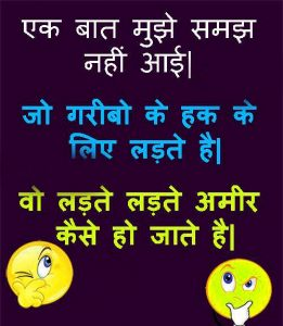 Hindi Group Admin Jokes Images 10