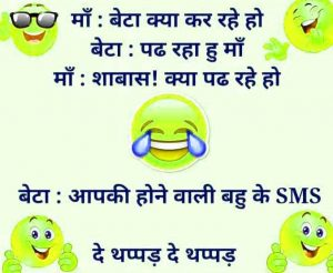 Hindi Group Admin Jokes Images 15