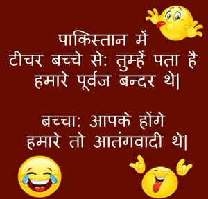 Hindi Group Admin Jokes Images 16