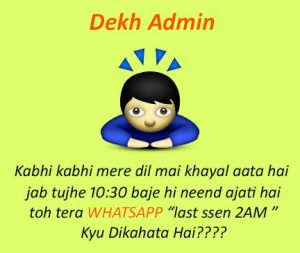 Hindi Group Admin Jokes Images 18