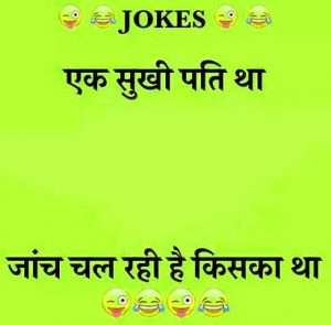 Hindi Group Admin Jokes Images 19