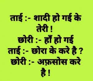 Hindi Group Admin Jokes Images 2