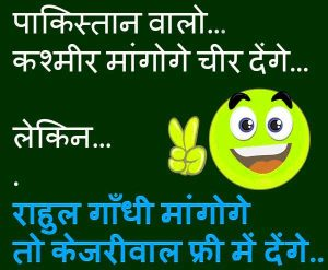 Hindi Group Admin Jokes Images 20