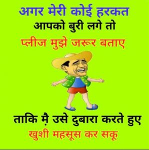 Hindi Group Admin Jokes Images 25