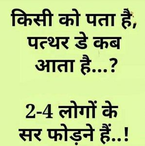 Hindi Group Admin Jokes Images 27