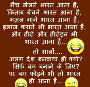 Hindi Group Admin Jokes Images 3