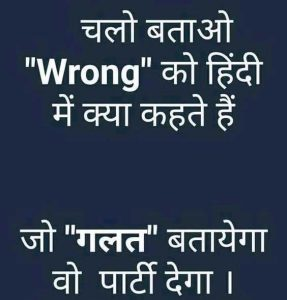 Hindi Group Admin Jokes Images 30