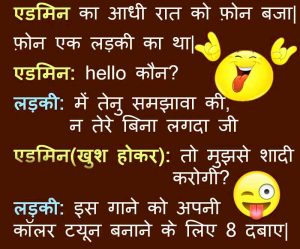 Hindi Group Admin Jokes Images 32