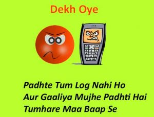 Hindi Group Admin Jokes Images 33