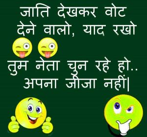 Hindi Group Admin Jokes Images 34