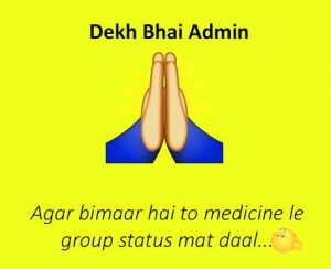 Hindi Group Admin Jokes Images 38