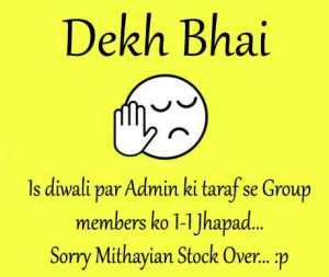 Hindi Group Admin Jokes Images 39
