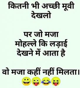 Hindi Group Admin Jokes Images 42