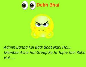 Hindi Group Admin Jokes Images 43