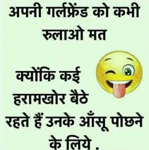 Hindi Group Admin Jokes Images 44