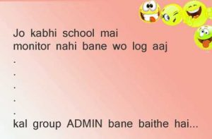 Hindi Group Admin Jokes Images 5
