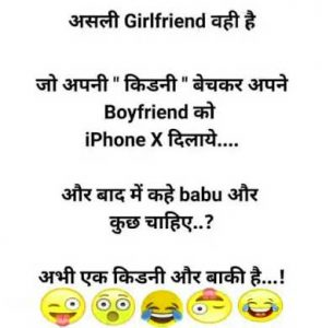 Hindi Group Admin Jokes Images 52