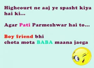 Hindi Group Admin Jokes Images 53