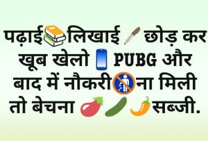 Hindi Group Admin Jokes Images 55