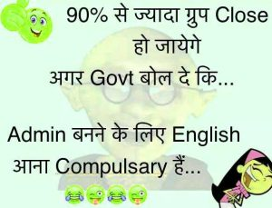 Hindi Group Admin Jokes Images 58